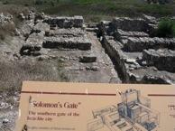 Solomons Gate
