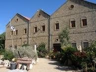 Museam at Kibbutz Nachsholim