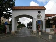 Zichron Yaakov Arch