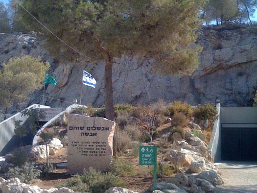 Sorek Stalactite Cave Israel