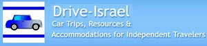 Drive Israel