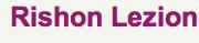 rishon lezion