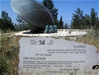 Challenger Astronauts Monument Israel