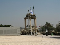 Latrun Valley war memorial