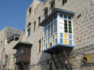Image of Jaffa window boxes