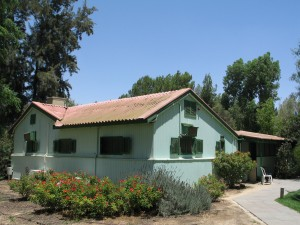 Image of Ben Gurion house
