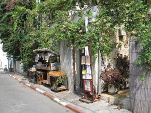 Image of Neve Tzedek bookstore