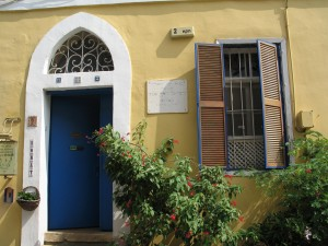 Image of Neve Tzedek home