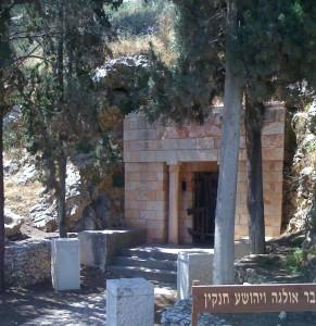 Hankin mausoleum